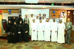 Group Photo Following The UAESA Brainstorming Session