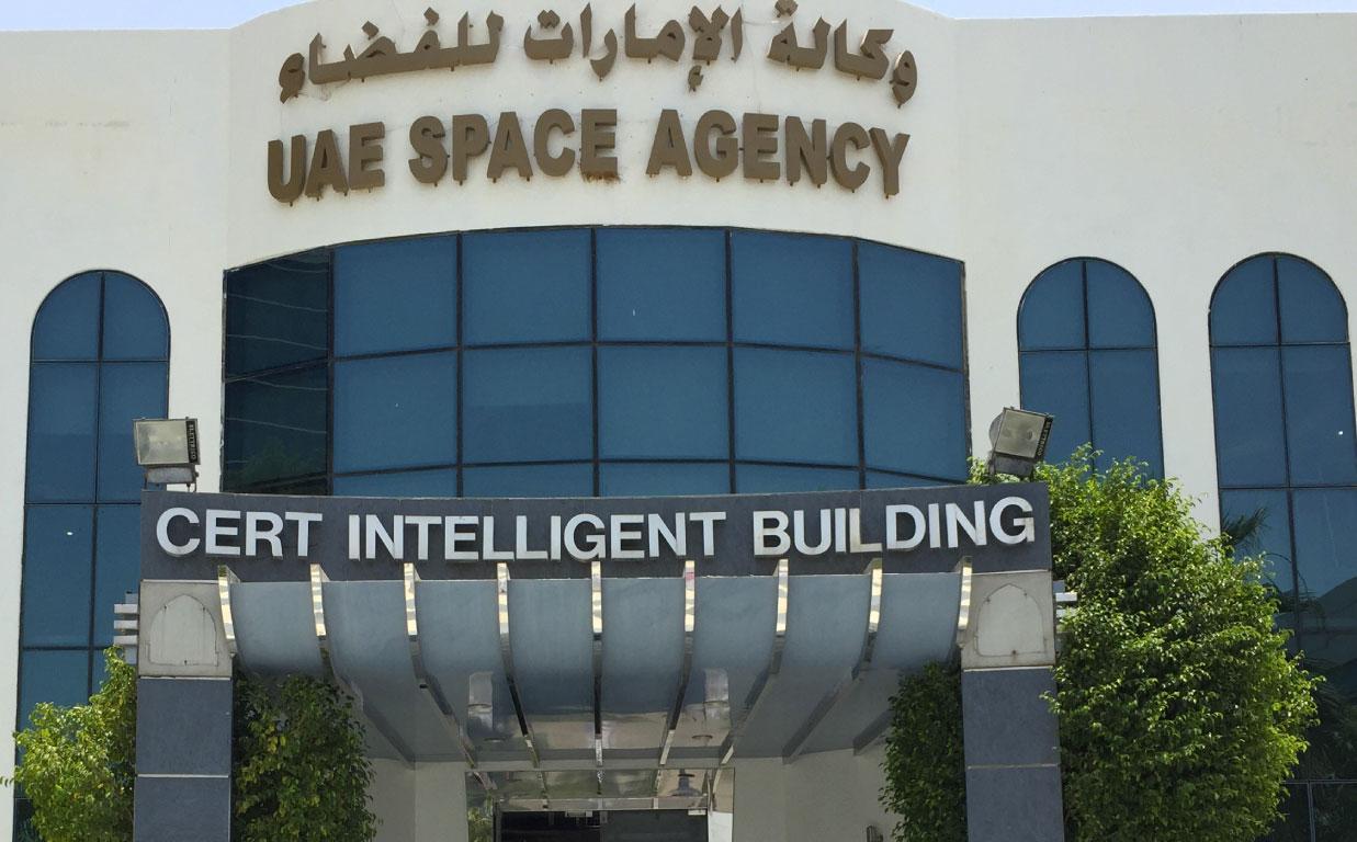 Uae News Agency UAE issues natio...